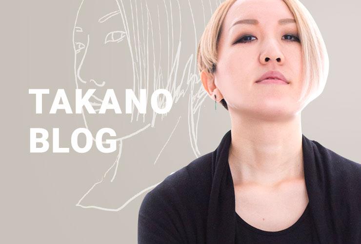 タカノのブログ