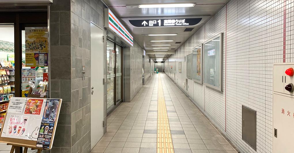 京阪三条駅