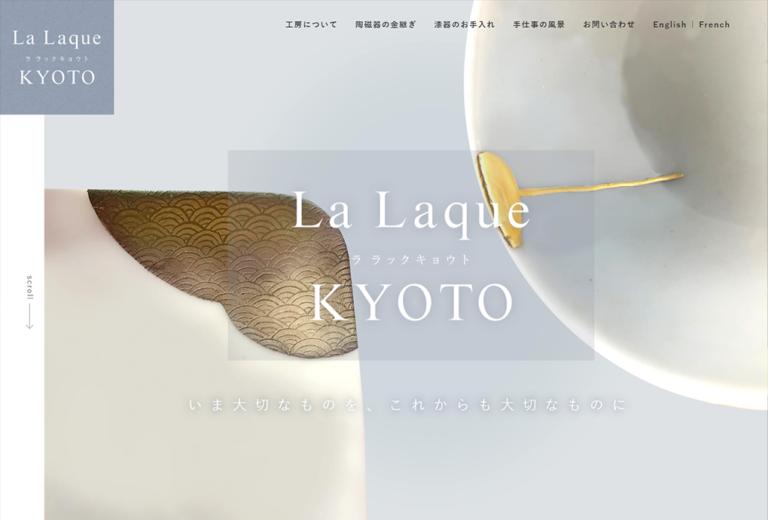 LaLaque KYOTO