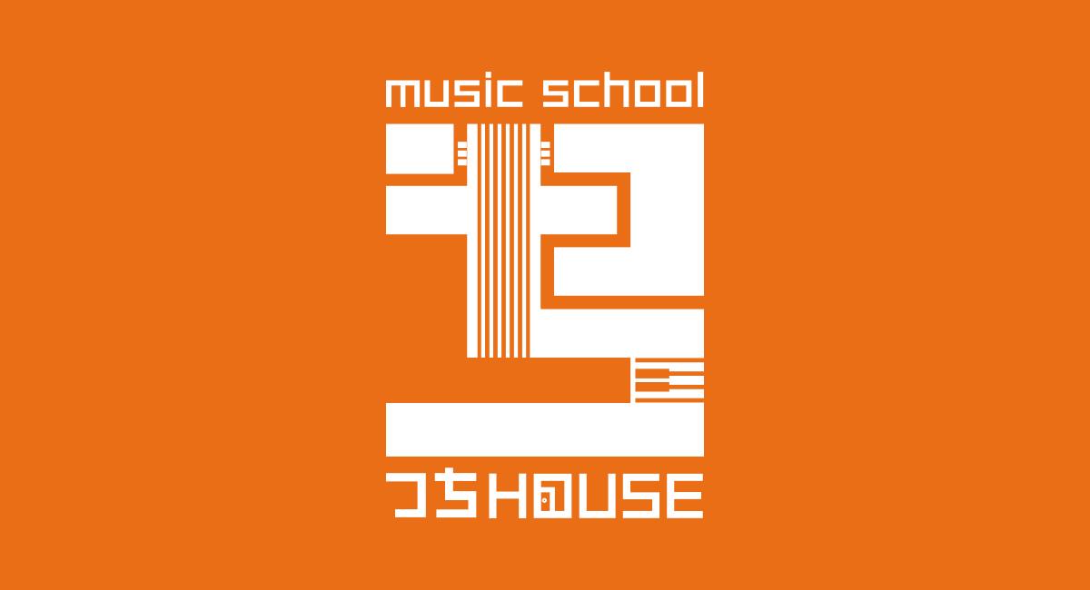 musicschoolつちHOUSE ロゴ